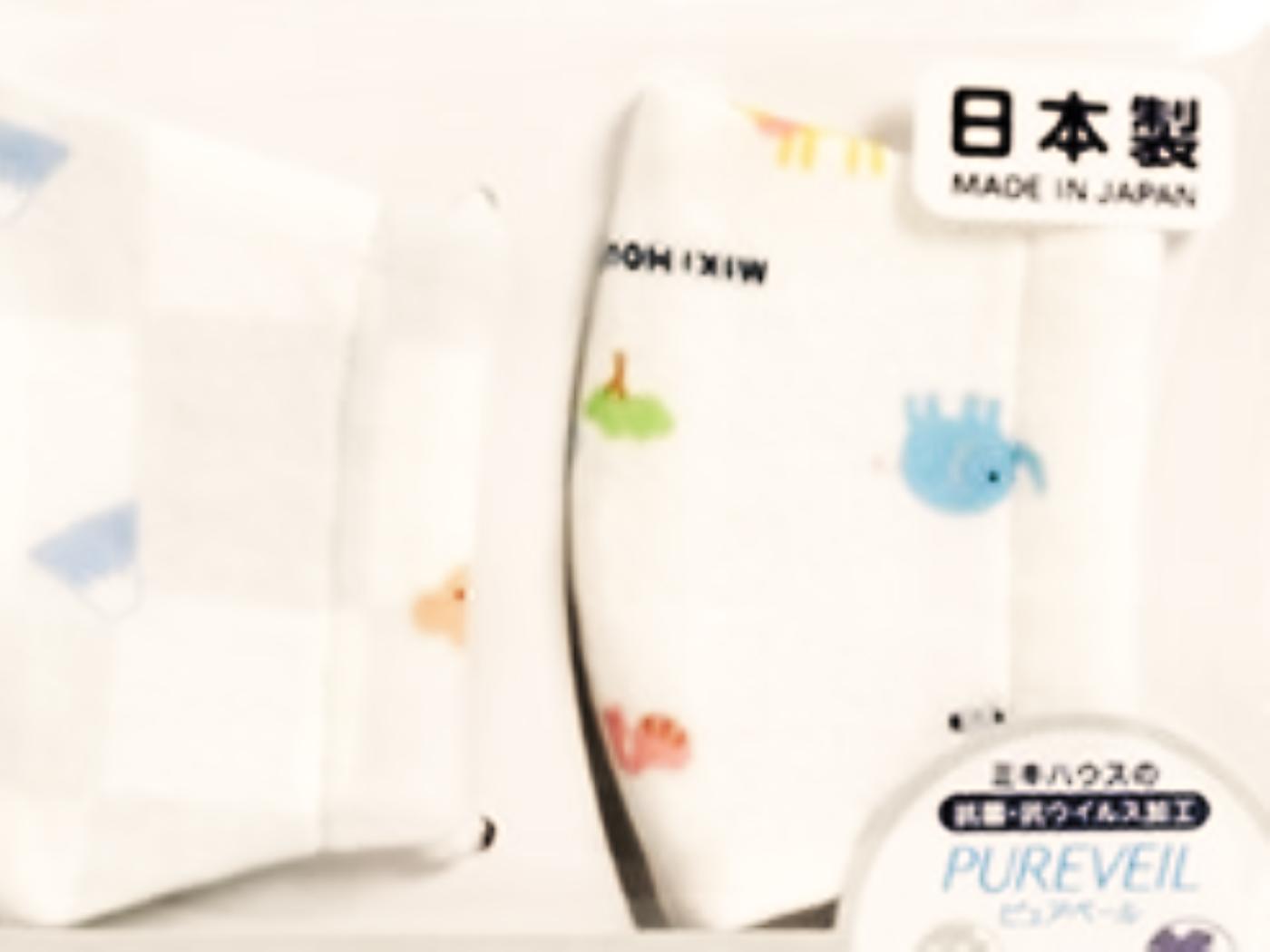 50回洗える子供用抗菌マスク