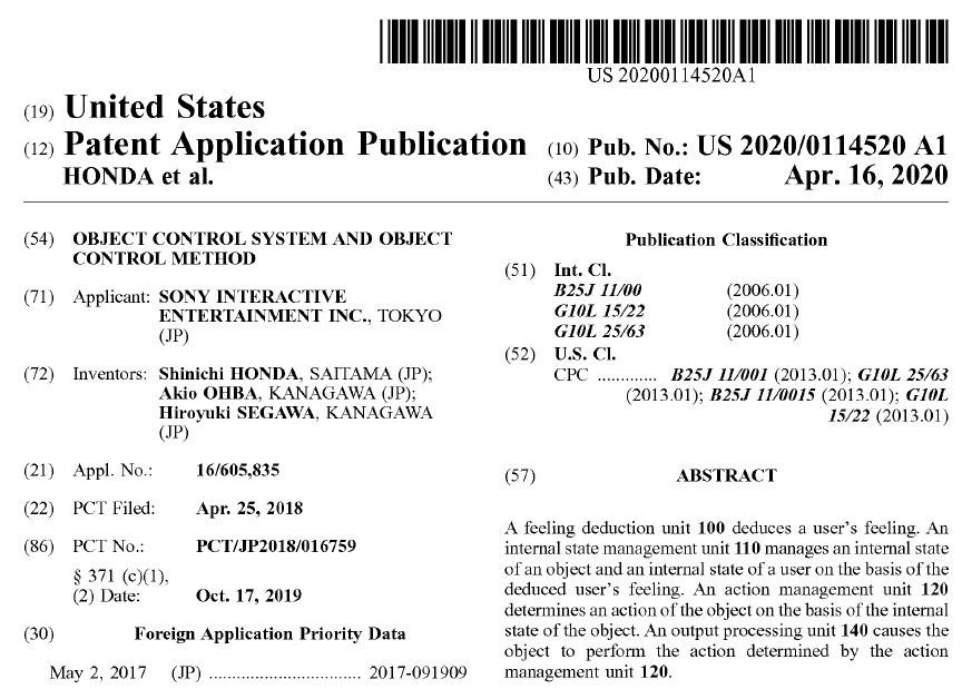 ソニーゲーム特許
