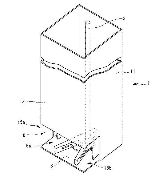 洗濯バサミ収納具特許