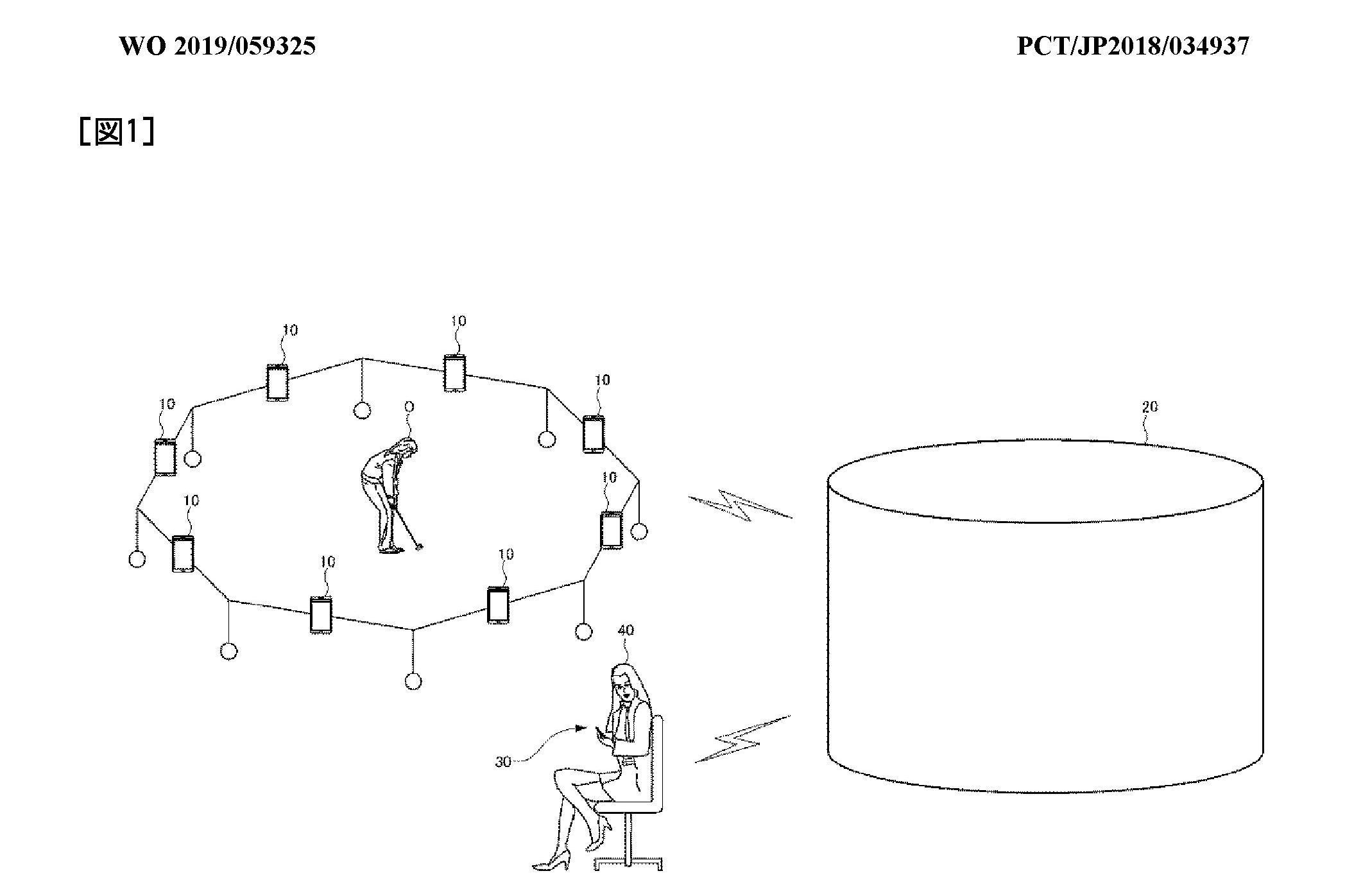 プラスビジョン特許